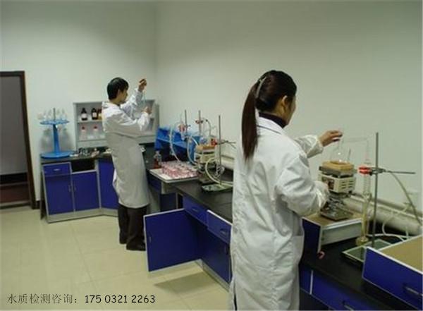 石家庄氨氮水质检测公司